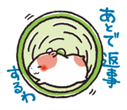 Cute Friends! Hamster and Tiger sticker #1182159