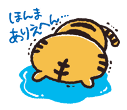 Cute Friends! Hamster and Tiger sticker #1182160