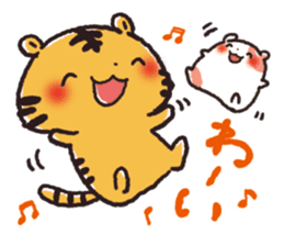 Cute Friends! Hamster and Tiger sticker #1182163
