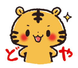Cute Friends! Hamster and Tiger sticker #1182164