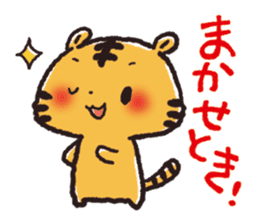 Cute Friends! Hamster and Tiger sticker #1182168