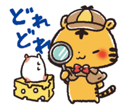 Cute Friends! Hamster and Tiger sticker #1182171