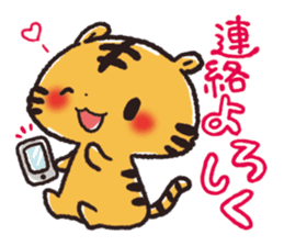 Cute Friends! Hamster and Tiger sticker #1182178