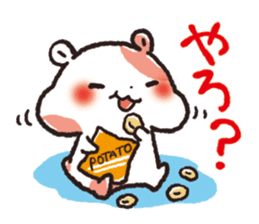 Cute Friends! Hamster and Tiger sticker #1182181