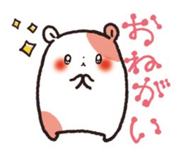 Cute Friends! Hamster and Tiger sticker #1182184