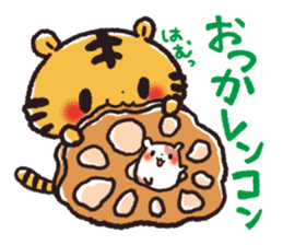 Cute Friends! Hamster and Tiger sticker #1182185