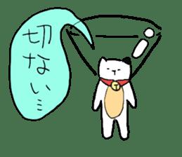 Sad cat sticker #1182186