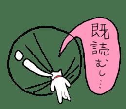 Sad cat sticker #1182188