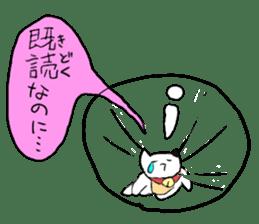 Sad cat sticker #1182189