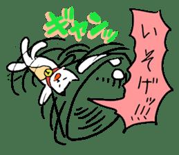 Sad cat sticker #1182197