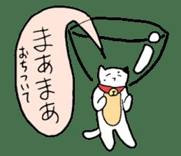Sad cat sticker #1182200