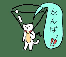 Sad cat sticker #1182204