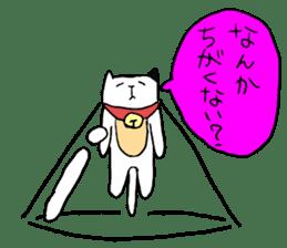 Sad cat sticker #1182206
