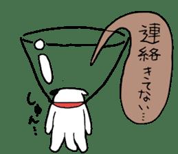 Sad cat sticker #1182207
