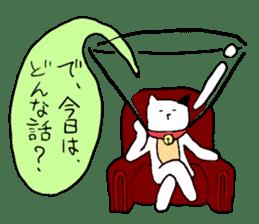 Sad cat sticker #1182217
