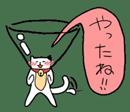 Sad cat sticker #1182220