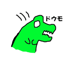 Dog? Crocodile? hmm STICKER sticker #1182511