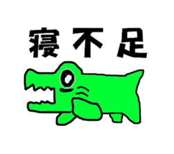 Dog? Crocodile? hmm STICKER sticker #1182512
