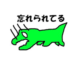Dog? Crocodile? hmm STICKER sticker #1182523
