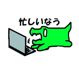 Dog? Crocodile? hmm STICKER sticker #1182526