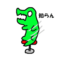 Dog? Crocodile? hmm STICKER sticker #1182534