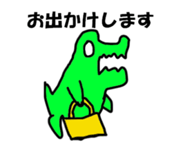 Dog? Crocodile? hmm STICKER sticker #1182537