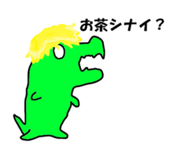 Dog? Crocodile? hmm STICKER sticker #1182539