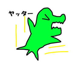Dog? Crocodile? hmm STICKER sticker #1182540