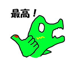 Dog? Crocodile? hmm STICKER sticker #1182542