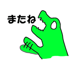 Dog? Crocodile? hmm STICKER sticker #1182545