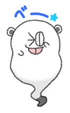 marumaruusamaru sticker #1182695