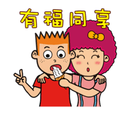 Sally and Billy(Friends) sticker #1182748