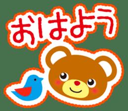 Sticker-style animals! sticker #1183266
