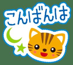 Sticker-style animals! sticker #1183268