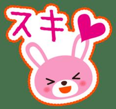 Sticker-style animals! sticker #1183270