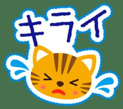 Sticker-style animals! sticker #1183271