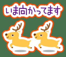 Sticker-style animals! sticker #1183273