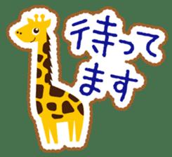 Sticker-style animals! sticker #1183274