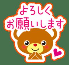 Sticker-style animals! sticker #1183275