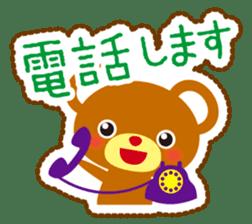 Sticker-style animals! sticker #1183278