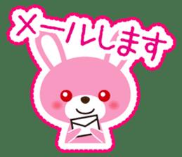 Sticker-style animals! sticker #1183279