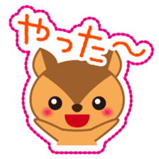 Sticker-style animals! sticker #1183281