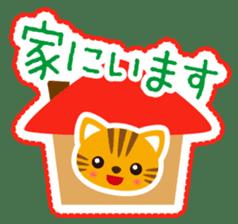 Sticker-style animals! sticker #1183284
