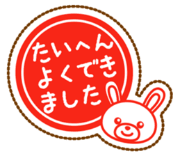 Sticker-style animals! sticker #1183287