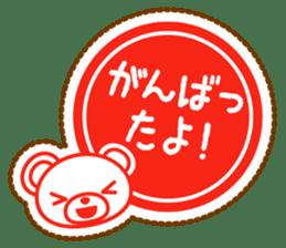 Sticker-style animals! sticker #1183288