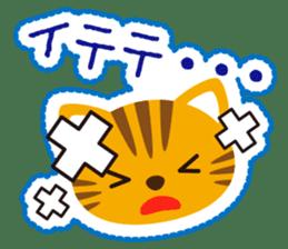 Sticker-style animals! sticker #1183289