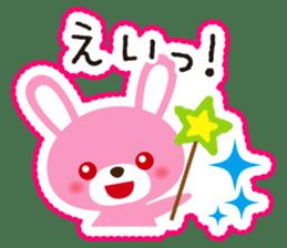 Sticker-style animals! sticker #1183290