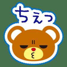 Sticker-style animals! sticker #1183292