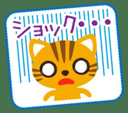 Sticker-style animals! sticker #1183293