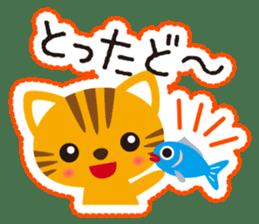 Sticker-style animals! sticker #1183296